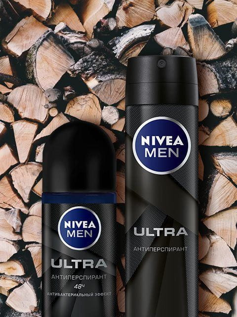 Дезодоранты NIVEA MEN Ultra